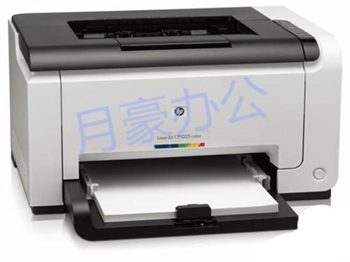 惠普彩色1025打印机
