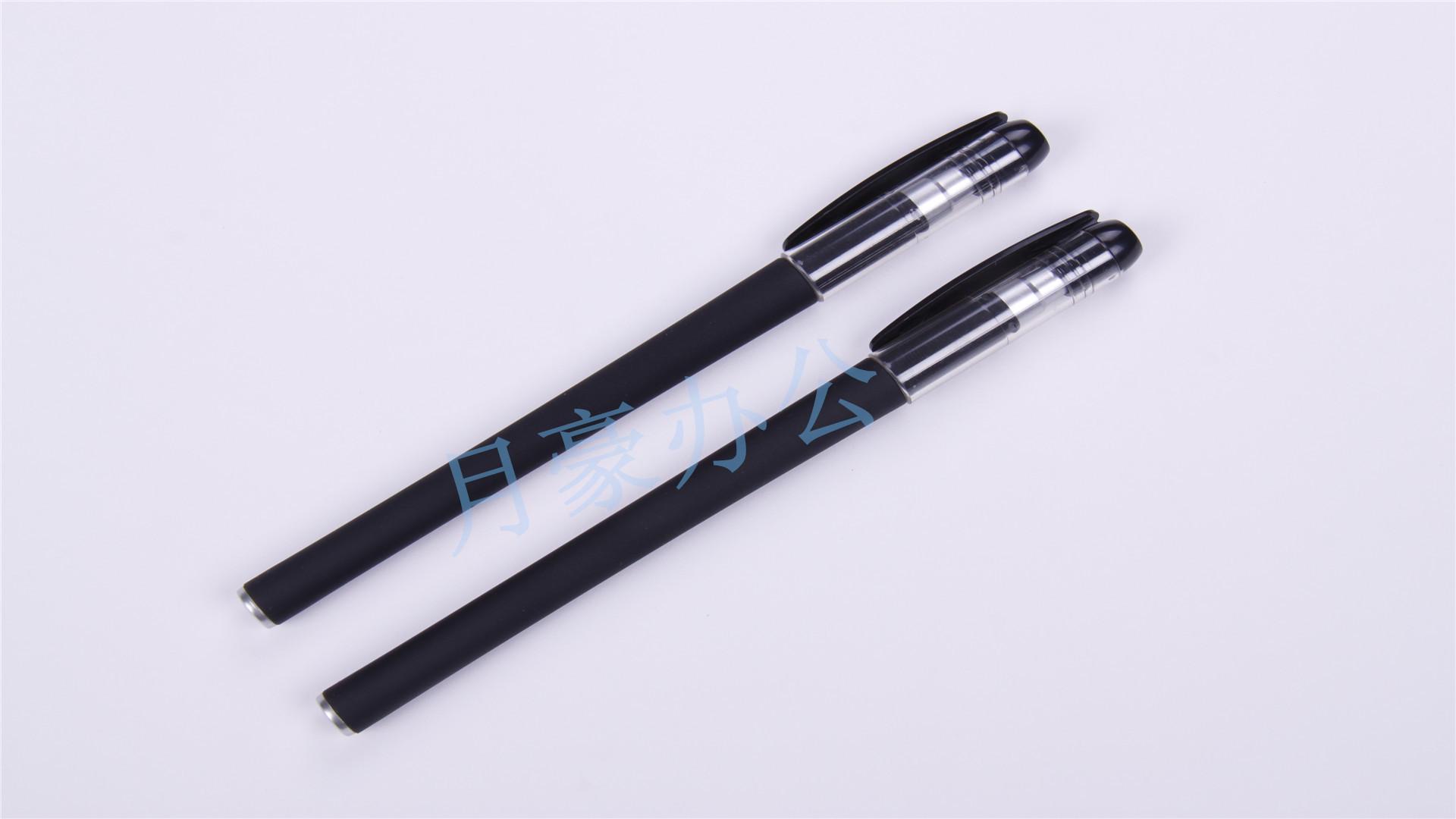 黑色中性笔