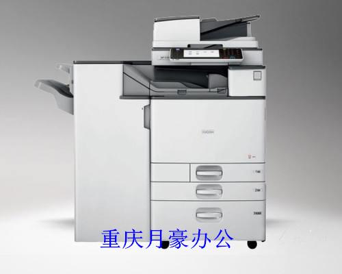 理光C5503彩色复印机