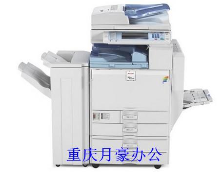 理光C3501/C4501/C5501彩色复印机