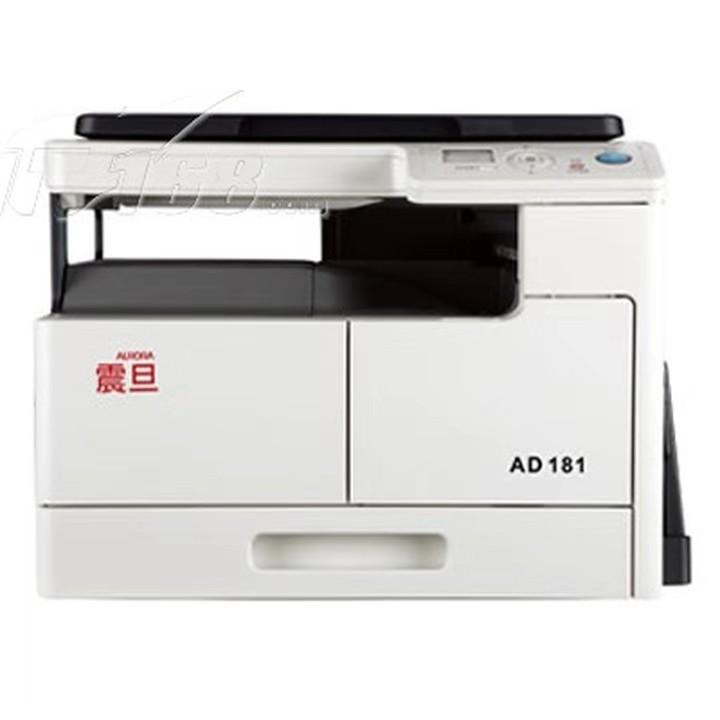 震旦208复印机