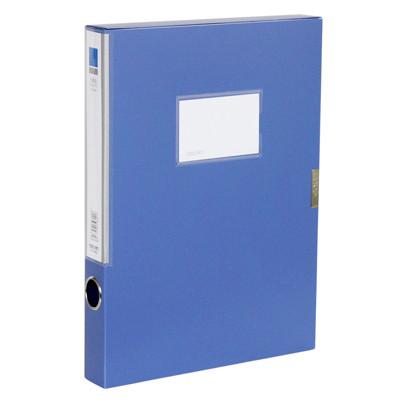得力档案盒-5682